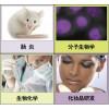 结肠炎造模用葡聚糖硫酸钠盐 MW:36000-50000