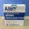 白蛋白测定试剂盒