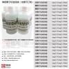 桥斯氟 钙 碘离子标液 钾 钠 汞离子标准溶液