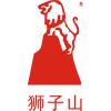 水性环氧云铁中间防腐漆 狮子山牌防腐漆 厂家现货!