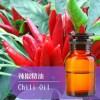 武汉南箭香精香料合成辣椒碱优质服务