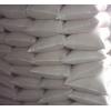 三氯异氰尿酸生产厂家