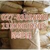 葡萄糖酸钠生产厂家的价格
