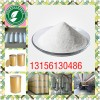 牛磺酸价格13156130486