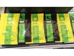 康美多®黑发源TM草本固体饮料 亚健康调理 招商加盟图2