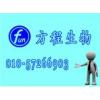 小鼠抗核抗体(ANA)ELISA试剂盒说明书, 北京现货 免费代测