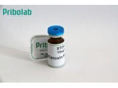 同位素内标U-[13C17]-黄曲霉毒素M1- 0.5 µg/mL - 乙腈