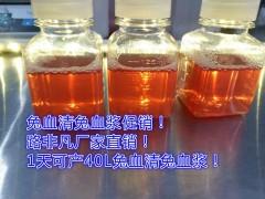富血小板兔血浆(无菌采制)