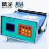 液体硫酸铜颗粒度检测仪