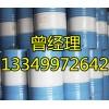 安徽芜湖DOP厂家供应