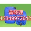 安徽芜湖T-31固化剂厂家供应