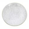 乙二胺四乙酸二钠CAS号:139-33-3厂家供应