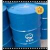 龙胆紫厂家|龙胆紫(结晶紫)染色剂548-62-9