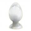 盐酸可乐定价格厂家现货热销原料CAS:4205-91-8