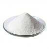 硫糖铝厂家直销CAS号:54182-58-0