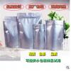 半胱胺盐酸盐25kg包装纸板桶
