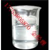 N-甲基吡咯烷酮 CAS:872-50-4山东厂家现货