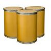 甲磺酸培氟沙星 CAS号: 70458-95-6