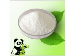 中文名称:5-氨基四氮唑