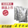 酸性棕 165厂家|作皮革染料