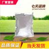2,6-二甲氧基苯酚厂家|作食用香料