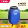 吡咯烷酮羧酸钠厂家|作日化保湿剂