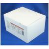 小鼠活性GIP检测ELISA试剂盒(Mouse GIP(Active) ELISA Kit )