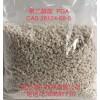 聚DL-丙交酯(PDLLA),26023-30-3