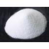 L-赖氨酸盐酸盐厂家现货