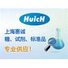 上海惠诚现货供应His标签蛋白纯化柱(IDA)