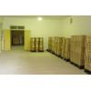 氯苯甘醚|104-29-0生产厂家