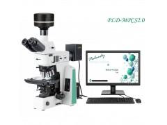 显微镜法不溶性微粒分析仪 高分辨率 宽范围