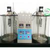 润滑油抗泡沫特性检测仪