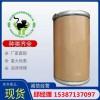 厂家高质量现货甲酸铵供应,发货速度快