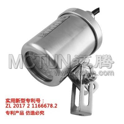 视镜射灯MTX/SD-W5(SB)迈腾