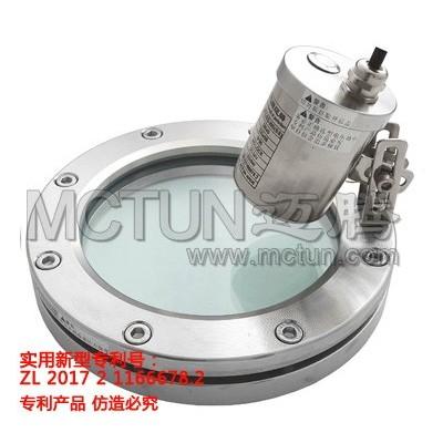 法兰视镜灯MTX/SD-W5(SB) M-B1迈腾