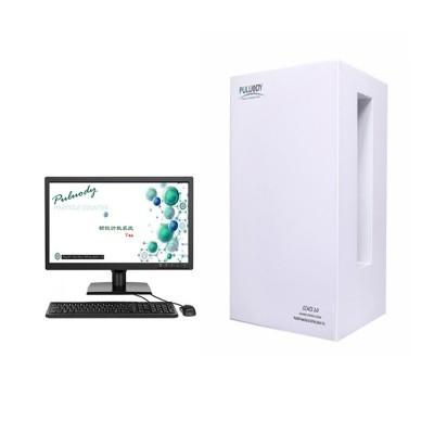 CCACS2.0电子级清洁管控系统、油液过滤器