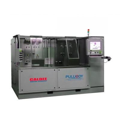 电子级化学品颗粒管控系统