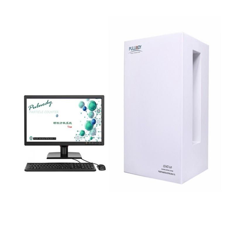 PSD-250C 电子级清洁管控系统