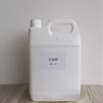 芳樟醇价格 芳樟醇放心省心 鑫禾嘉泰