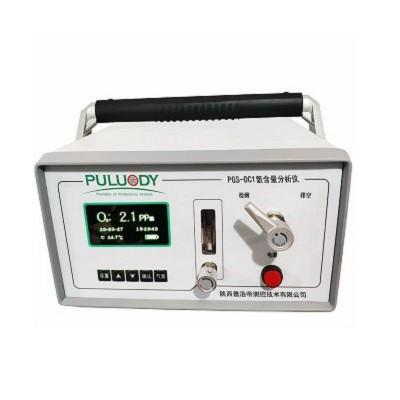 供应便携式微量氧分析仪PGS-OC1